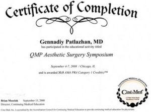 Патлажан Г.И. сертификат